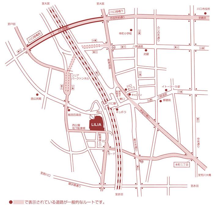 川口総合文化センターまでのマップ